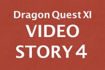 ドラクエ11ストーリーだけ知りたい方へ|イベント動画集4